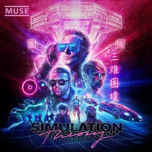Muse – Simulation Theory [2018]